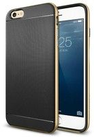 Husa Neo Hybrid Iphone 6 - gold