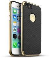 Husa Ipaky Iphone 7 (4.7) - gold