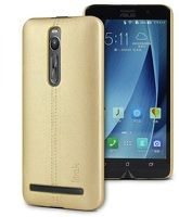 Leather Hard Case Imak Asus Zenfone 2 5.5inch - gold