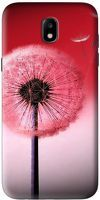 Husa Samsung Galaxy J5 2017 Custom Hard Case Dandelion