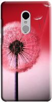 Husa Xiaomi Redmi Note 4 Custom Hard Case Dandelion