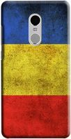 Husa Xiaomi Redmi Note 4 Custom Hard Case Flag RO