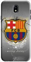 Husa Samsung Galaxy J7 2017 - Custom Hard Case Barcelona