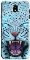 Husa Samsung Galaxy J7 2017 - Custom Hard Case Blue beast