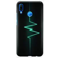 Husa Huawei P20 Lite Custom Hard Case - Lifeline